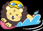 テライオンくん